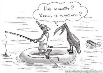 Почему рыба не клюет